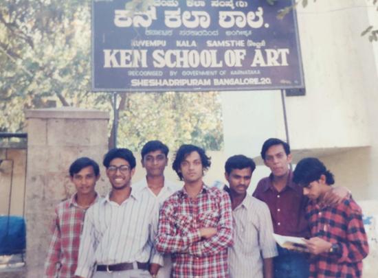 My first art school